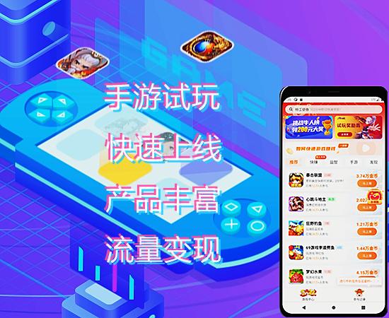 DY-CPL游戏试玩积分墙接口(安卓)